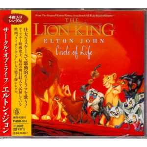 Elton John - Circle of Life piano sheet music