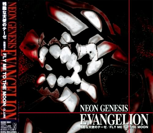 Neon Genesis Evangelion - Fly Me to the Moon piano sheet music