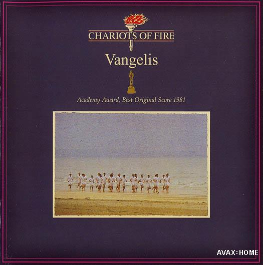 Vangelis - Chariots of Fire piano sheet music