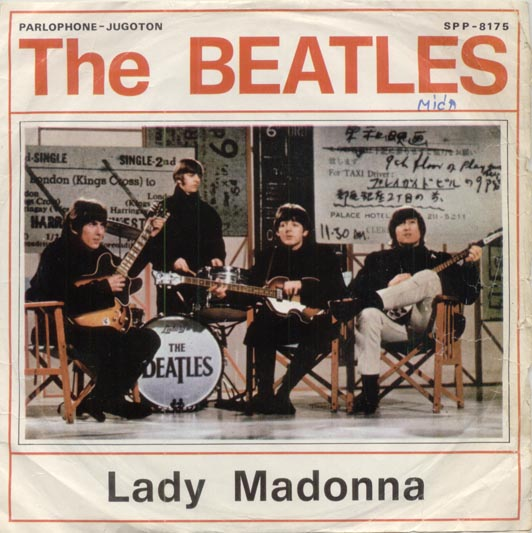 The Beatles - Lady Madonna piano sheet music